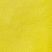 Экокожа Желтая (ПВХ)